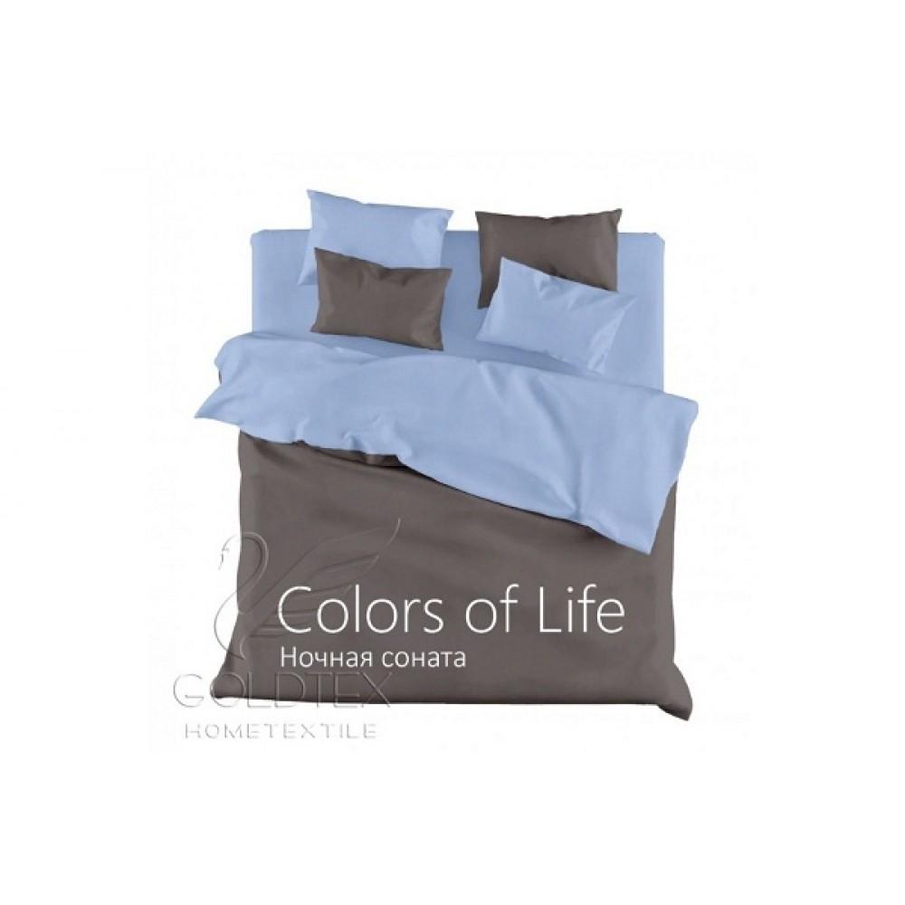 КПБ GOLDTEX Colors of Life 2 сп Ночная соната 175*210 220*250 50*70 70*70 сатин однотон 100% хл