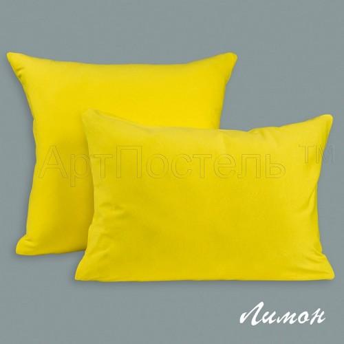 Наволочка  АртП 50*70 (2) лимон трикотаж на молнии 100% хлопок