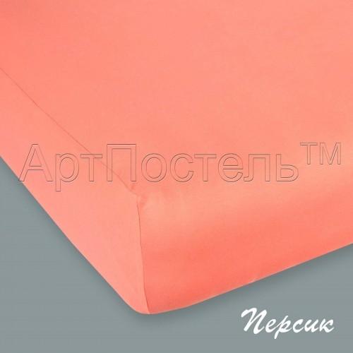 Простыня на резинке АртП трикотаж 180*200*20 персик