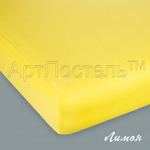 Простыня на резинке АртП трикотаж  90*200*20 лимон