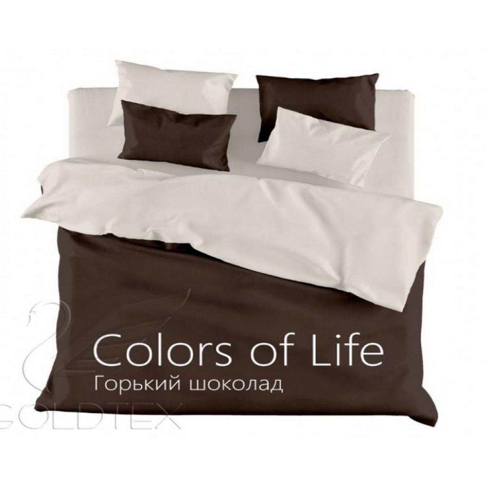 КПБ GOLDTEX Colors of Life 2 сп Горький шоколад 175*210 220*250 50*70 70*70 сатин однотонный 100% хл