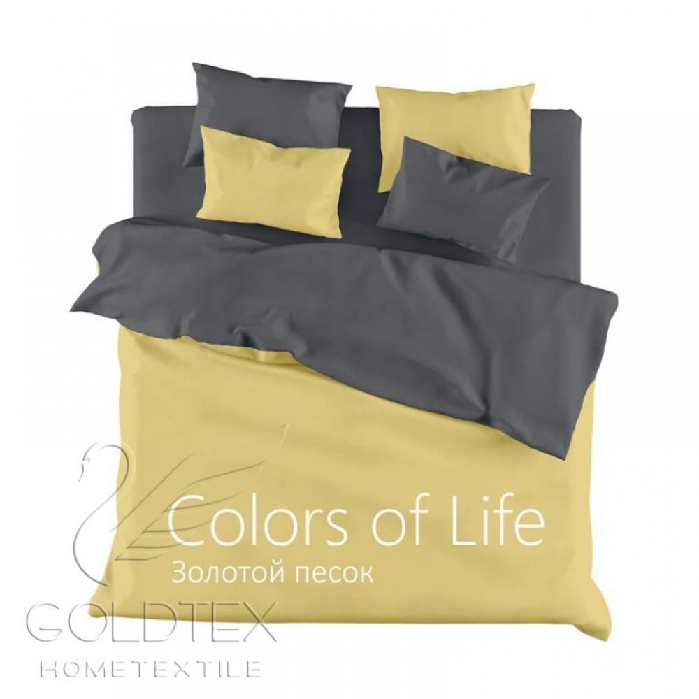 КПБ GOLDTEX Colors of Life 2 сп Золотой песок 175*210 220*250 50*70 70*70 сатин однотонный 100% хл