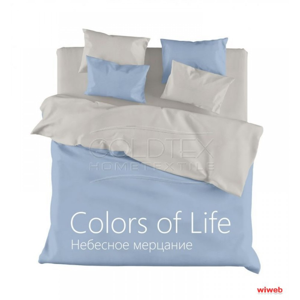 КПБ GOLDTEX Colors of Life Евро Небесное мерцание 220*200 220*250 50*70 70*70 сатин однотон 100% хл